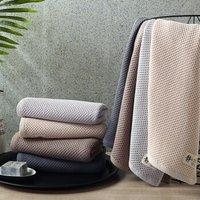 新亚 纯棉蜂巢毛巾 4条装  32*74cm