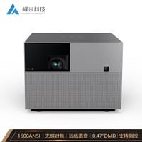 1日0点:峰米 Vogue Pro 1080P投影仪