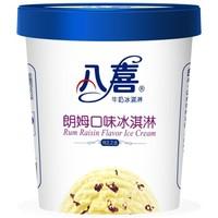 京东PLUS会员、限地区:BAXY 八喜 朗姆口味 冰淇淋 550g*1桶 *4件