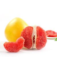 启时光 福建琯溪红心蜜柚 大果 净重4-4.5斤