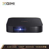 1日0点:XGIMI 极米 Z6X 家用投影仪