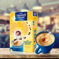 Maxwell House 麦斯威尔 奶香速溶咖啡 7条  *2件
