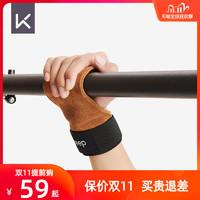 Keep助力带健身手套引体向上握力男女护掌运动护腕单杠辅助带硬拉