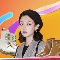 促销活动:淘宝精选 11抢先购 流行女鞋专场