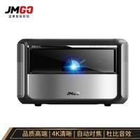 1日0点:JmGO 坚果 X3 4K投影仪