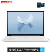 1日0点、双11预售、新品发售:Lenovo 联想 YOGA Pro 13s 2021 13.3英寸笔记本电脑(i5-1135G7、16GB、512GB、雷电4)