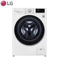 双11预售:LG 乐金 FLX10N4W 10.5公斤 滚筒洗衣机