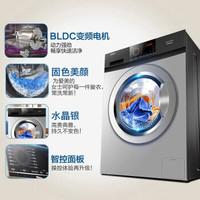 Leader 统帅 @G8012B36S 8kg 滚筒洗衣机(1日0点前两小时)