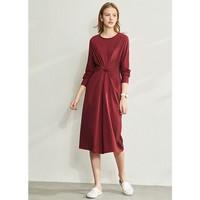 1日0点:Amii  QZ-1203TM0053 法式小腰精气质连衣裙