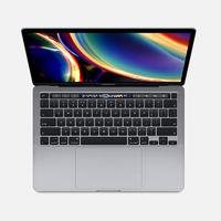 百亿补贴、移动专享:Apple 苹果 MacBook Pro 2020款 13.3英寸笔记本电脑(十代i5、16GB、512GB)