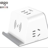 aigo 爱国者 M0230T 小魔方10W无线充电插座 1.5米