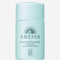 百亿补贴:ANESSA 安热沙  蓝瓶新款防晒霜 儿童和孕妇可用 SPF35 PA+++ 20ml