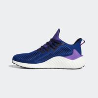 1日0点:adidas 阿迪达斯 G28581 男子跑步运动鞋