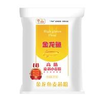 1日0点:金龙鱼 面粉 高筋麦芯小麦粉 5kg *8件