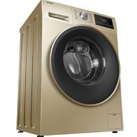 Haier 海尔 EG10012B939GU1 滚筒洗衣机 10kg
