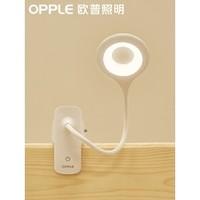 OPPLE 欧普照明 LED充电台灯 插电款
