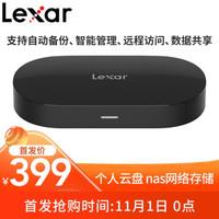 新品发售:Lexar 雷克沙 时光机M1 个人云存储 NAS设备