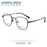 Coastal Vision 镜宴 CVO4012镜框+依视路1.67钻晶A4镜片赠送镜宴高清1.67镜片+镜框