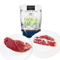 THOMAS FARMS 牛排套餐 1.2kg