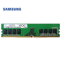 SAMSUNG 三星 台式机内存 8GB DDR4 2666MHz