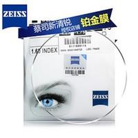 ZEISS 蔡司 新清锐 1.74折射率钻立方铂金膜镜片 1片 *2件