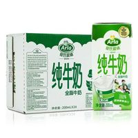 88VIP、再降价:rla 爱氏晨曦 全脂纯牛奶 200ml*24盒 *3件