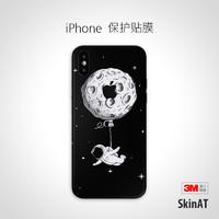 SkinAT 苹果手机贴纸 iPhone X背贴膜 新款11 Pro Max手机背膜贴