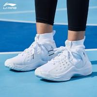LI-NING/李宁 A-B-AN021-1 男士运动鞋