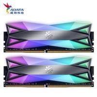 ADATA 威刚 XPG-龙耀D60G系列 DDR4 3600MHz 台式机内存 16GB(8GBx2)