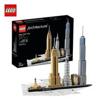 考拉海购黑卡会员:LEGO 乐高 建筑系列 21028 New York City 纽约城