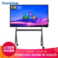 Goodview 仙视 GM75S4 75英寸平板 移动支架套装