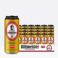 京东PLUS会员:EWEN 意文 小麦啤酒 500ml*24听 整箱 *3件