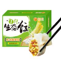 吴大嫂 东北水饺 猪肉酸菜 1.2kg 60只 *7件