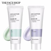 The Face Shop 菲诗小铺 空气轻柔感隔离霜 35g