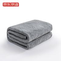京东京造 空调毯毛巾被 深灰色 150*200cm