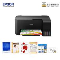 EPSON 爱普生 L3153墨仓式无线彩色多功能打印机