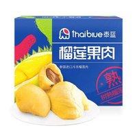 限地区:thaiblue 泰蓝 金枕头冷冻榴莲果肉 300g *6件