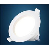 nvc-lighting 雷士照明 暖白 嵌入式led筒灯 3w