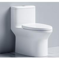 HEGII 恒洁卫浴 HC0501PT 静音缓降连体坐便器(坑距400mm)