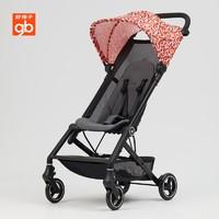 88VIP:goodbaby 好孩子 FLAMD327 婴儿折叠推车