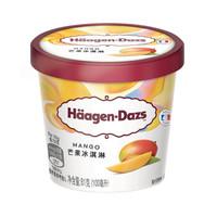 京东PLUS会员:哈根达斯 芒果口味 冰淇淋 100ml *8件