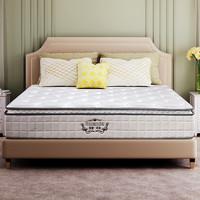 历史低价:CHEERS 芝华仕 D018 乳胶独立弹簧床垫 180*200*26cm