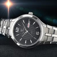 TIAN WANG 天王 沧海系列 GS3626 男士钢带石英商务手表