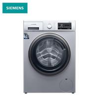 京东PLUS会员、限地区:西门子(SIEMENS) 9公斤 变频滚筒洗衣机 除菌液程序 高温筒清洁 XQG90-WG42A2Z81W