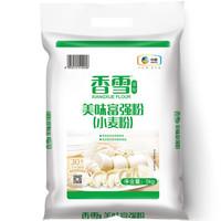香雪 美味富强粉 小麦粉 中筋面粉  5kg *8件