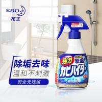 日本花王(KAO)浴室清洁剂400ml *3件