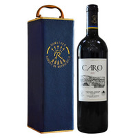 拉菲 凯洛酒庄 阿根廷门多萨产区凯洛干红葡萄酒 750ml