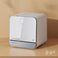 新品发售:VIOMI 云米 VDW0402 台式洗碗机 Sugar