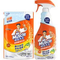 双11预告:Mr Muscle 威猛先生 厨房重油污净455g+补充装420g+百洁布*2片