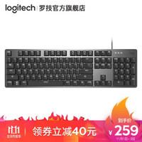 Logitech 罗技 K845 机械背光键盘 有线键盘 全尺寸 TTC青轴